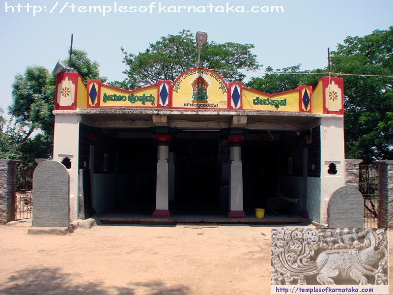 Sri.Honnamma Temple