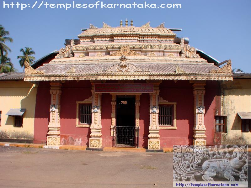 West view of Sri.Durgaparameshwari Temple.